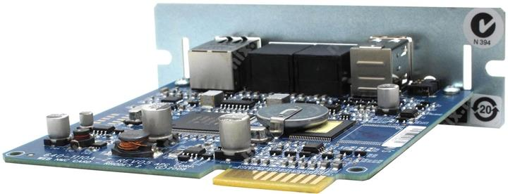 CompMaster® - ИБП - Авторизация